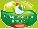 Чебаркульска птицеферма