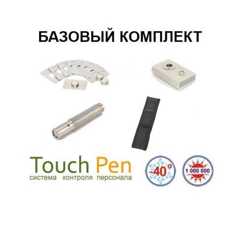 TouchPen Комплект БАЗОВЫЙ-10