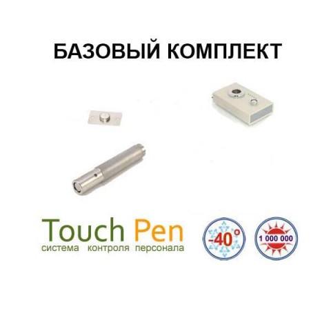TouchPen Комплект БАЗОВЫЙ